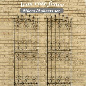 ガーデンフェンス アイアン 高さ220cm 2枚セット トレリス 庭 ゲート かきね ガーデン雑貨 ガーデニングフェンス 仕切り 目隠し つるバラ|futureoffice