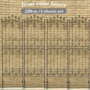 ガーデンフェンス アイアン 高さ220cm 4枚セット トレリス 庭 ゲート かきね ガーデン雑貨 ガーデニングフェンス 仕切り 目隠し つるバラ|futureoffice