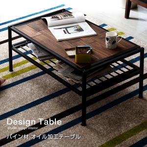 ローテーブルの写真