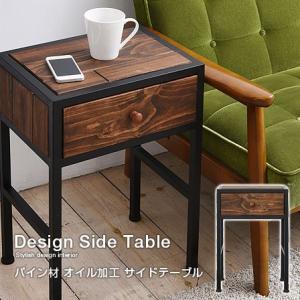 サイドテーブル 北欧 テーブル ベッドサイドテーブル ベッドテーブル ナイトテーブル 木製 ローソファー ウォールナット おしゃれ futureoffice