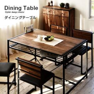 ダイニングテーブル テーブル 天然木 木製 北欧 おしゃれ ミッドセンチュリー レトロ デスク モダン ヴィンテージ カントリー リビングテーブル|futureoffice