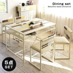 木製 ダイニングセット5点セット 幅120cm 4人掛け 収納付きダイニングテーブルセット ダイニングチェア 食卓5点セット 四人掛け ウッド アイアン製|futureoffice