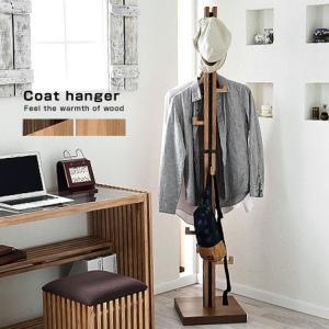 ■商品名 おしゃれ 格子デザイン 木製 ポールハンガー カレ ■商品仕様 天然木(パイン材) ウォー...