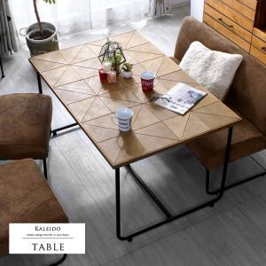 ダイニングテーブル テーブル 幅120 木製 北欧 おしゃれ ダイニング リビングテーブル 4人 4...