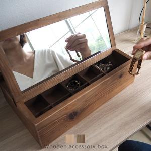 アクセサリーボックス ジュエリーボックス 木製 アクセサリーケース 収納 アクセサリー アクセサリー収納 小物入れ ピアス 指輪 宝石 ネックレス ミラー付き|収納 本棚&食器棚 ラック YMWORLD