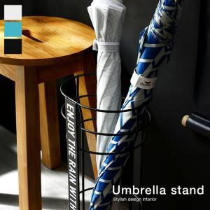 傘立て おしゃれ 傘たて 傘立 スリム シンプル 北欧 モダン アンティーク コンパクトの写真