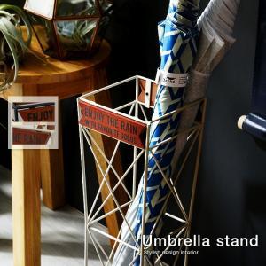 傘立て おしゃれ 傘たて 傘立 スリム シンプル 北欧 モダン アンティーク コンパクト|futureoffice