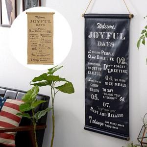 タペストリー L ファブリック 壁掛け 壁飾り 壁面装飾 ウォールデコ 布 麻 生地 棒 木製 futureoffice