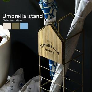 送料無料 アンブレラスタンド 傘立て かさたて アイアン 薄型 スリム コンパクト 省スペース シンプル スタンド 木製 木 ウッド 立て 玄関収納 玄関|futureoffice