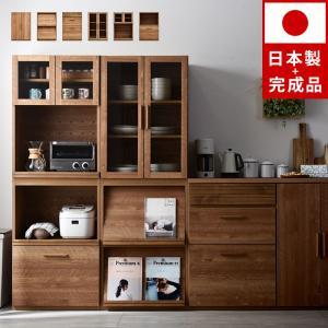 食器棚 おしゃれ 北欧 幅60cm 幅120cm ロータイプ 完成品 日本製 スリム キッチン収納|収納 本棚&食器棚 ラック YMWORLD