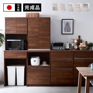 食器棚 おしゃれ 幅60cm 幅120cm 幅180cm ロータイプ 完成品 日本製 国産 キッチン収納|収納 本棚&食器棚 ラック YMWORLD