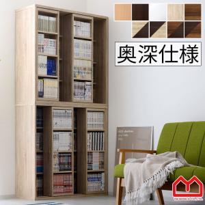 本棚 書棚 スライド本棚 大容量(アウトレット ワケあり