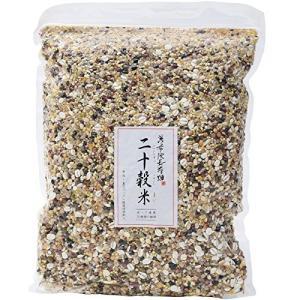 サンヨーコーヒー 二十穀米 1kg|futureshop