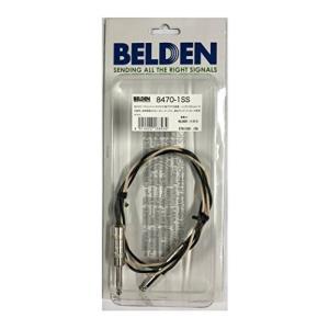 ベルデン BDC 8470 1SS 09|futureshop