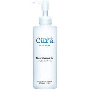 Cure(キュア)  17.8cm7.6cm7.6cm 295g