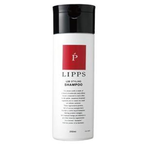 LIPPS  5.5cm5.5cm16.5cm 310g