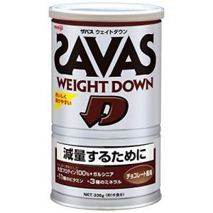SAVAS(ザバス)  17.6cm10.4cm10.3cm 470.01g