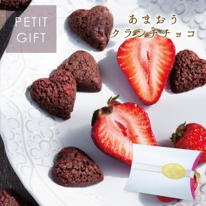 バレンタイン 早割 あまおうぷちショコラ 6個入(ホワイト) 博多ミノリカ チョコレート プチギフト...
