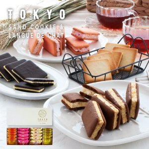 TOKYO BakedBaseギフトセットS 春夏Ver 母の日 2021 SAND COOKIE ...