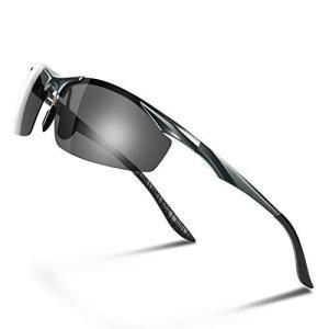 Glazata 偏光スポーツサングラス 変色調光偏光グラス 昼夜兼用・超軽量メタル UV400 紫外線カット ドライブ/野球/自転車/夜釣り/ランニンの画像