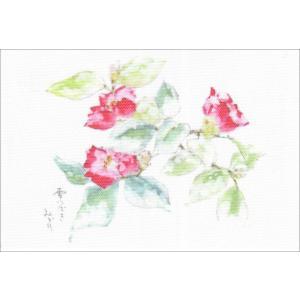 布だより 雪椿/野の花 絵葉書 布のはがき/阿見みどり/63円切手で送れます <レターパックライト対応>|fuusouka