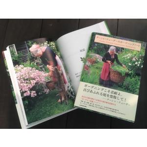 新刊! ターシャの写真や絵が満載のガーデニングノート。 お花のお世話を記録して、毎年変化が楽しめます...