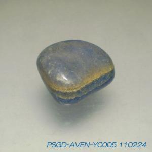 【パワーストーン天然石の守護石】ブルーアベンチュリン(インド翡翠)富をもたらしビジネスを成功に導く石