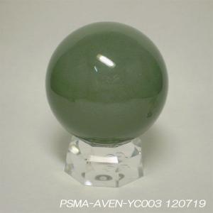 パワーストーン天然石アベンチュリン(インド翡翠、ひすい)の丸玉 ビジネスを成功に導く石