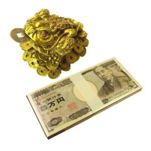 金運グッズ・風水三本脚の蛙です。  100万円の札束メモ帳で金運アップ気分を盛り上げましょう!!  ...