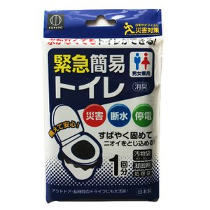 簡易トイレ 男女兼用 携帯式 汚物袋 凝固剤付き 小久保工業所 日本製|fuwabon-shop