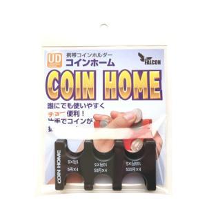 コインホーム ブラック コインホルダー COIN HOME MG-03 ファルコンの画像
