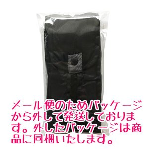 シュパット エコバッグ Mサイズ 斜ストライプ マーナ Shupatto 人気 コンパクトバッグ S411ST 開封発送|fuwabon-shop|02