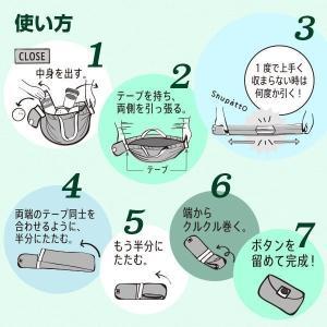 シュパット エコバッグ Mサイズ 斜ストライプ マーナ Shupatto 人気 コンパクトバッグ S411ST 開封発送|fuwabon-shop|05