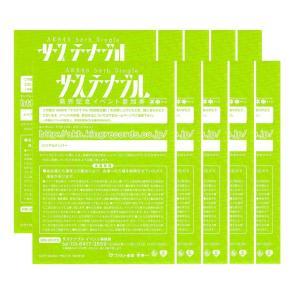 AKB48 握手券 ジワるDAYS (10枚セット)|fuwaneko