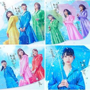 AKB48 失恋、ありがとう Type-A,B,C,劇場盤 4枚セット 初回限定盤 (CD+DVD) 特典なし 中古|fuwaneko