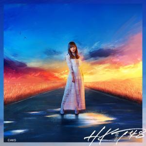 HKT48 12thシングル「意志」 劇場盤 (CD)|fuwaneko