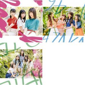 日向坂46 ドレミソラシド Type-ABC 3枚セット 初回仕様限定盤 (CD+Blu-ray) 特典なし 中古|fuwaneko