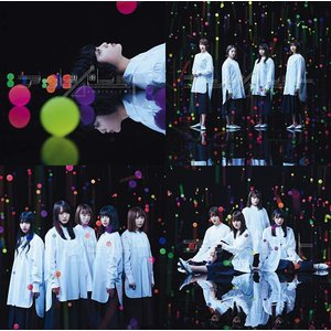 欅坂46 アンビバレント Type-A,B,C,D 4枚セット 初回仕様限定盤 (CD+DVD) 特典なし|fuwaneko