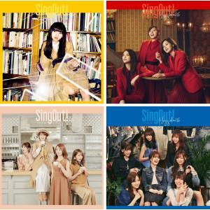 乃木坂46 Sing Out! Type-ABCD 4枚セット 初回仕様限定盤 (CD+Blu-ray) 特典なし 中古|fuwaneko