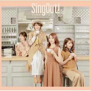 乃木坂46 Sing Out! Type-C 初回仕様限定盤 (CD+Blu-ray) 特典なし 中古|fuwaneko