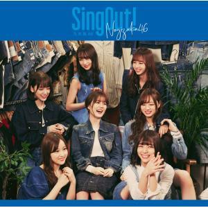 乃木坂46 Sing Out! Type-D 初回仕様限定盤 (CD+Blu-ray) 特典なし 中古|fuwaneko