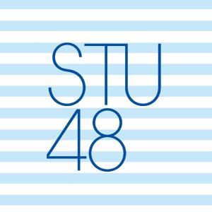 STU48 大好きな人 Type-ABCD 4枚セット 初回限定盤 (CD+DVD) 特典なし 中古|fuwaneko
