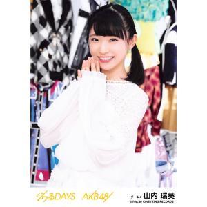 山内瑞葵 生写真 AKB48 ジワるDAYS 劇場盤 選抜Ver.|fuwaneko