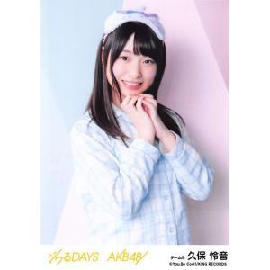 久保怜音 生写真 AKB48 ジワるDAYS 劇場盤 Generation Change Ver.|fuwaneko
