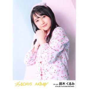 鈴木くるみ 生写真 AKB48 ジワるDAYS 劇場盤 Generation Change Ver.|fuwaneko