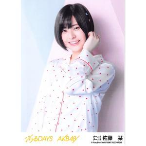 佐藤栞 生写真 AKB48 ジワるDAYS 劇場盤 Generation Change Ver. fuwaneko