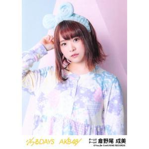 倉野尾成美 生写真 AKB48 ジワるDAYS 劇場盤 Generation Change Ver.|fuwaneko