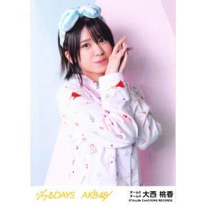 大西桃香 生写真 AKB48 ジワるDAYS 劇場盤 Generation Change Ver.|fuwaneko