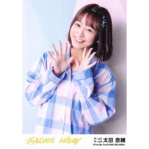 太田奈緒 生写真 AKB48 ジワるDAYS 劇場盤 Generation Change Ver.|fuwaneko