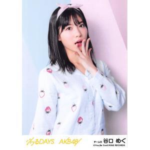 谷口めぐ 生写真 AKB48 ジワるDAYS 劇場盤 Generation Change Ver.|fuwaneko